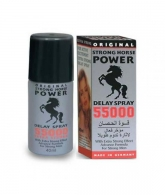 Horse Power Delay spray in pakistan