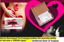 artificial hymen kit in pakistan 03247613682